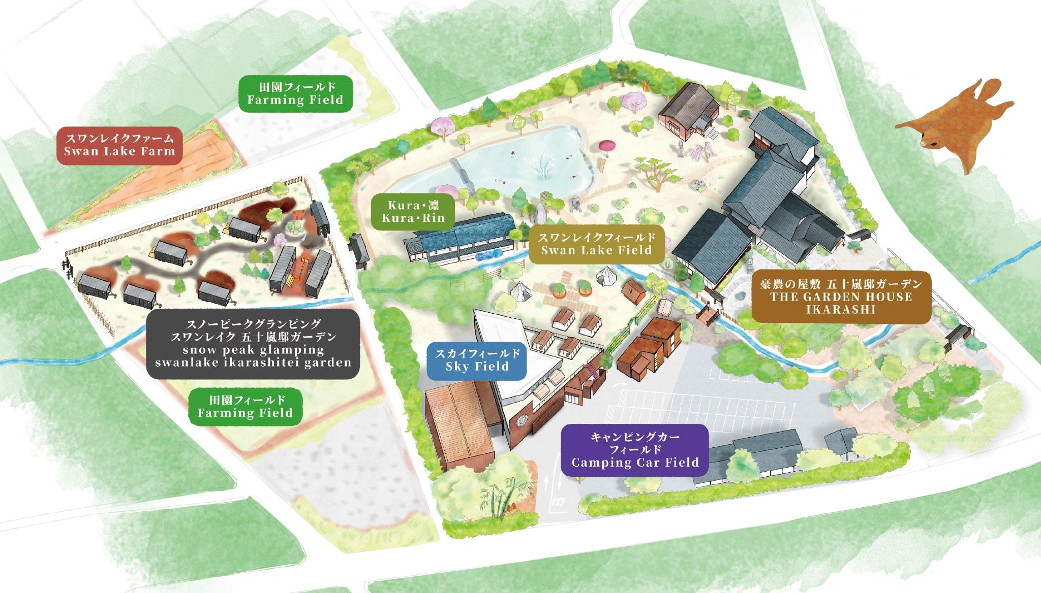 スワンレイク五十嵐邸ガーデン スノーピークグランピング マップ